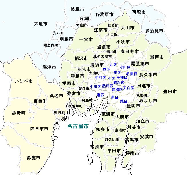名古屋市内はもちろん、愛知県、三重県北部、岐阜県南部 へ伺います。